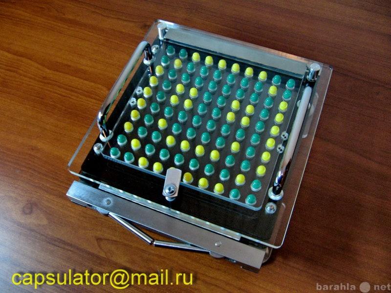 Продам Ручная машинка (капсулятор) для капсул