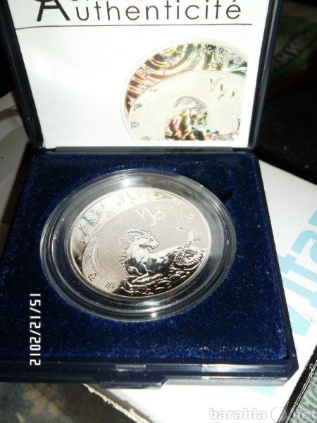 Продам Монета козерог