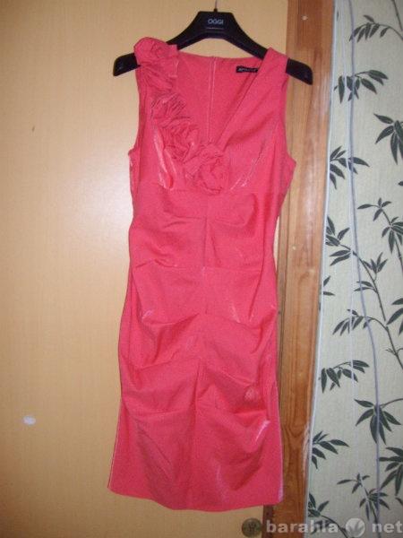 Продам Платье кораллового цвета