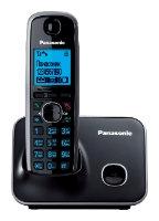 Продам: Радиотелефоны