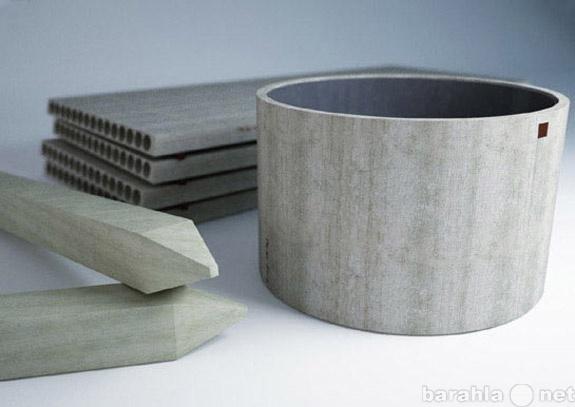Продам: Железобетонные изделия: кольца колодезны