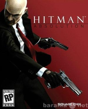 Продам: Hitman Absolution