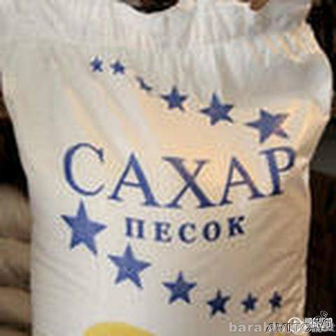 Продам сахар мука соль макаронные изделия