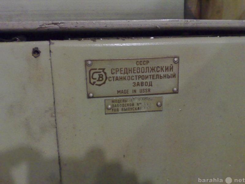 Продам токарный станок с ЧПУ 16Б16Ф1С1СФ