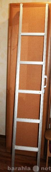 Продам: лестница складная металлическая