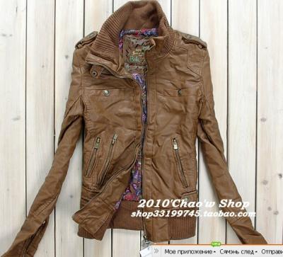 Кожаные Куртки Bershka