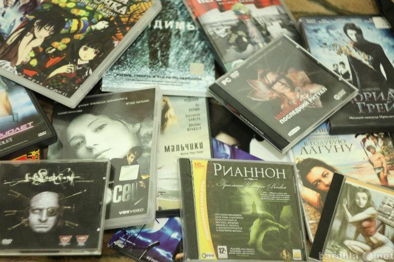 Продам: CD DVD диски: игры, фильмы, музыка
