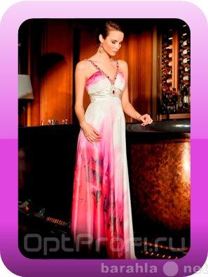 Предложение: Вечерние платья оптом от производителя