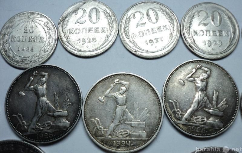Продам Монеты: Полтинники 1924, 25гг и 20к билл