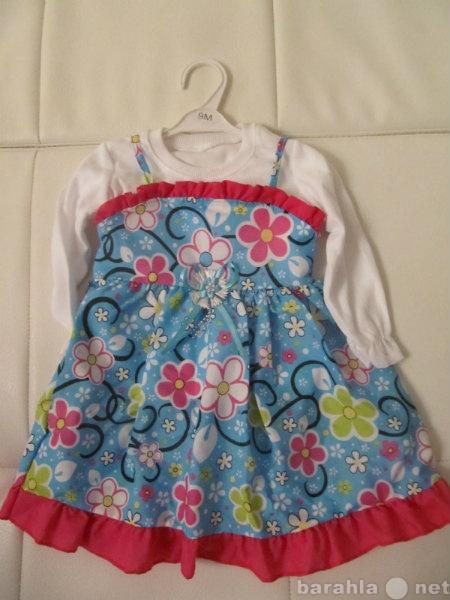 Продам новое платье с футболкой пр-во Турция