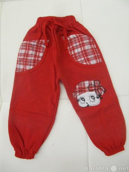 Продам Новые теплые штанишки