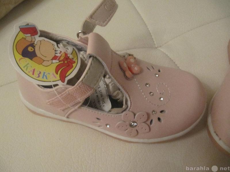 Продам Новые нарядные туфельки