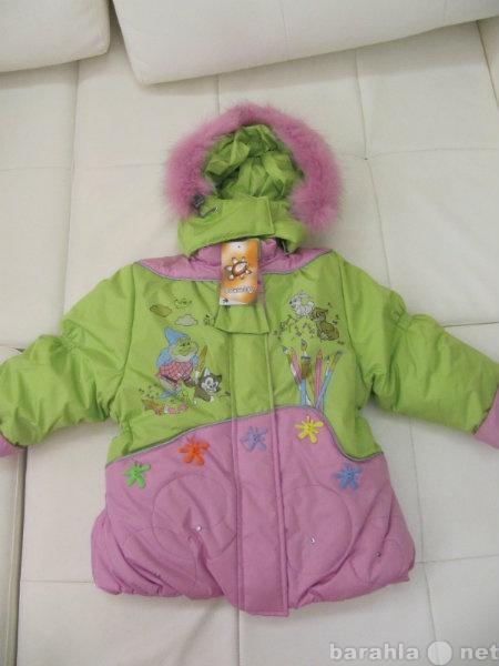 Продам Новый зимний комбинезон lemming