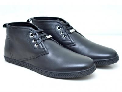 Обувь Больших Размеров Мужская