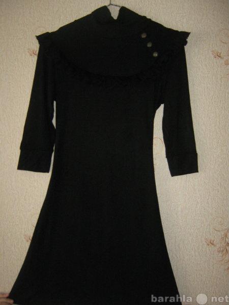 Продам: Продам Маленькое чёрное платье