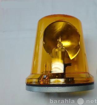 Куплю проблесковый маяк фирмы FER DDR Ruhla