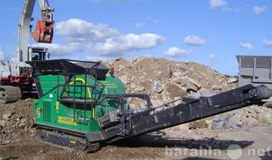 Продам Дробилка щёковая Италия загрузка 60х40см