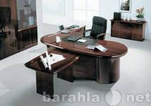 Куплю Куплю офисную мебель.