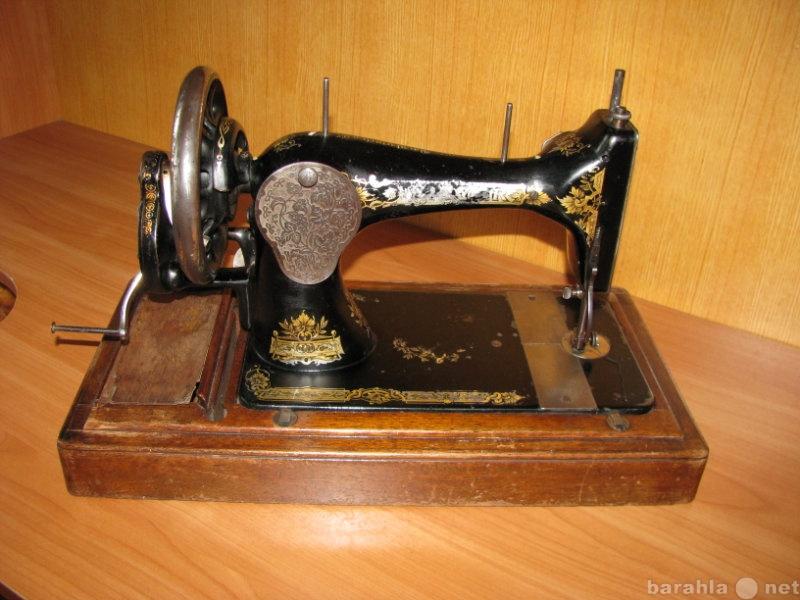 Продам Раритетная Швейная машинка Зингер. 1909