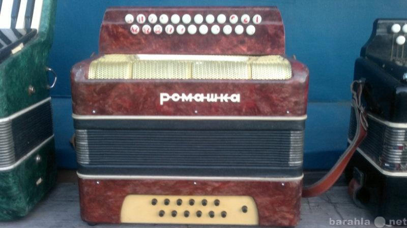 Продам: гармонь Ромашка в идеальном состоянии