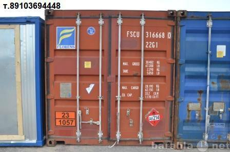 Продам Морские и жд контейнеры