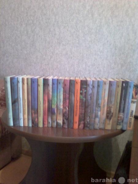 """Продам книги""""Остросюжетная фантастика&amp"""