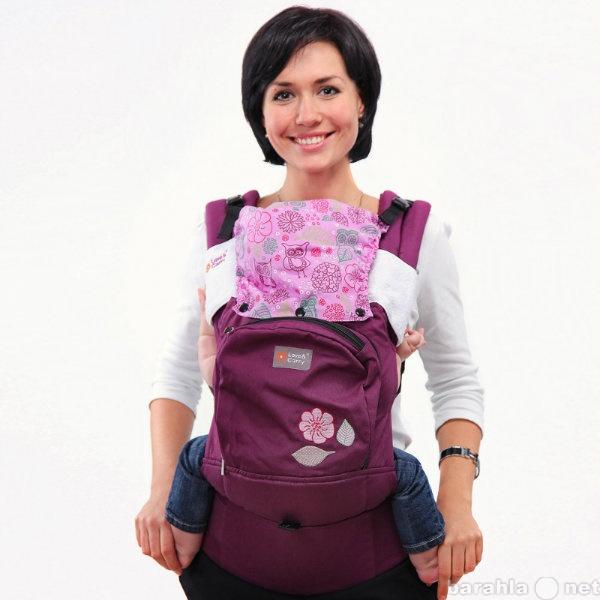 Продам новые эрго рюкзачки Love&Carry