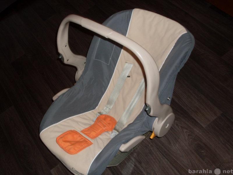 Продам детское автокресло (люлька) 0-12 месяцев