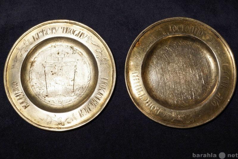 Продам: Пара евхаристических тарелей из серебра