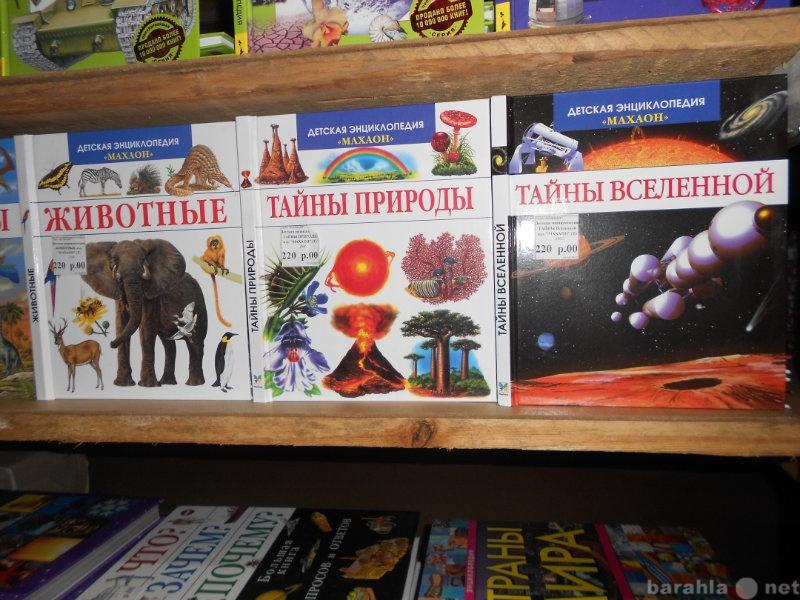 Продам: Учебники и учебные пособия