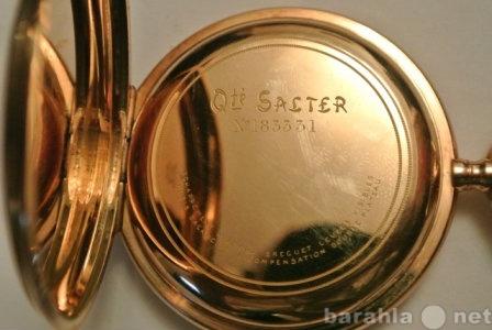 Продам Золотые карманные часы V Henri Leuba