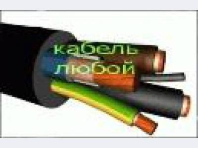 Куплю ЭЛЕКТРООБОРУДОВАНИЕ силовой кабель в Челябинске ...: http://barahla.net/goods/68/5798054.html