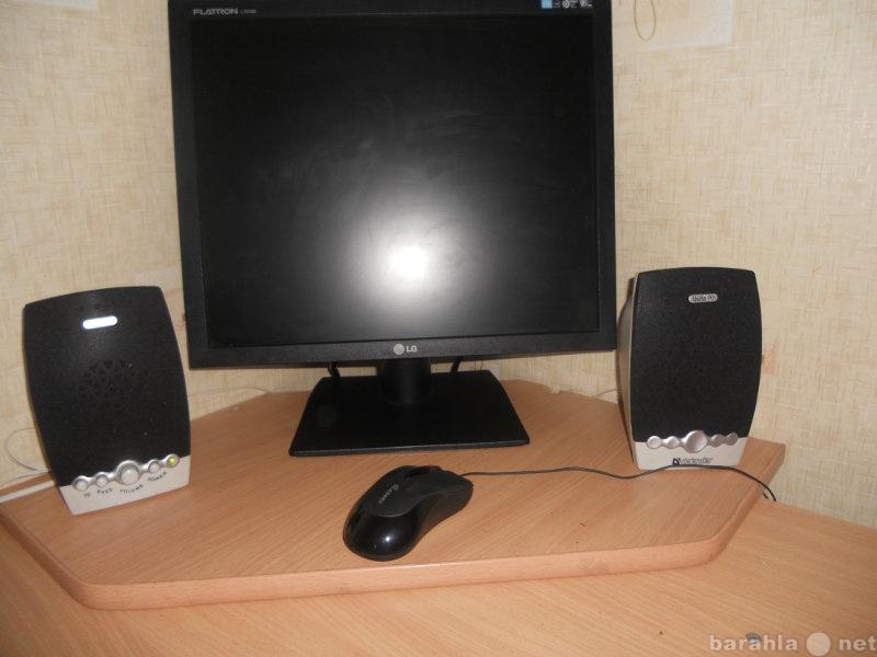 Продам: системный блок ,монитор,колонки ,мышь