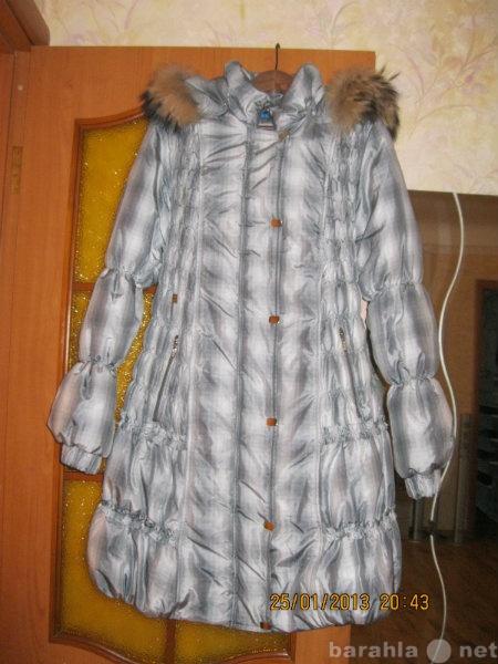 Продам куртка пуховик для беременной
