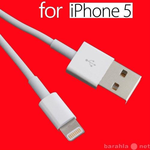 Продам Кабель для iPhone 5 новый