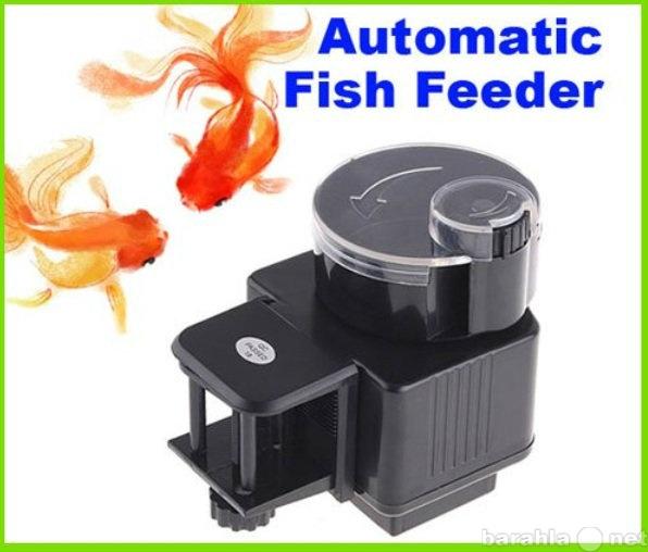 Продам автоматическая кормушка для рыб