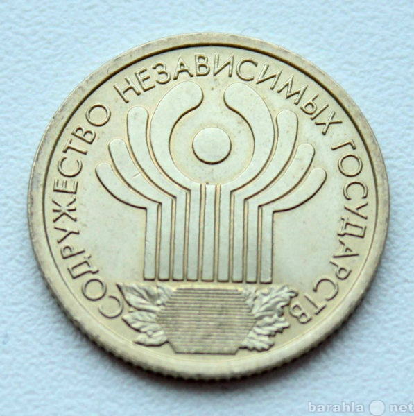 Продам монета