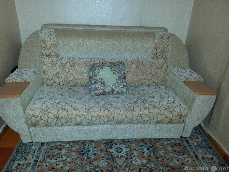 Продам Новый мягкий диван
