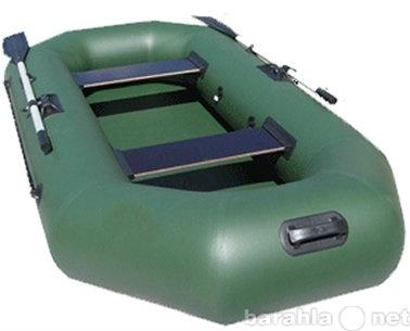 """Продам: недорогие Лодки ПВХ """"Мечта"""""""