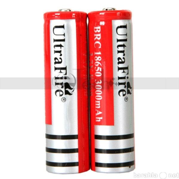 Продам: Аккумулятор UltraFire 18650
