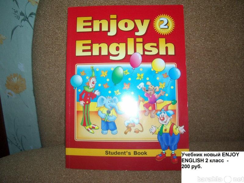 Продам Учебник новый ENJOY ENGLISH 2 класс