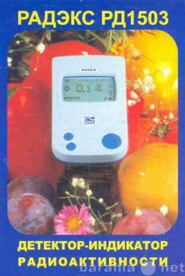 Продам: Контрольно-измерительные приборы