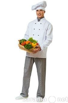 Продам Костюм повара (куртка,брюки,колпак)