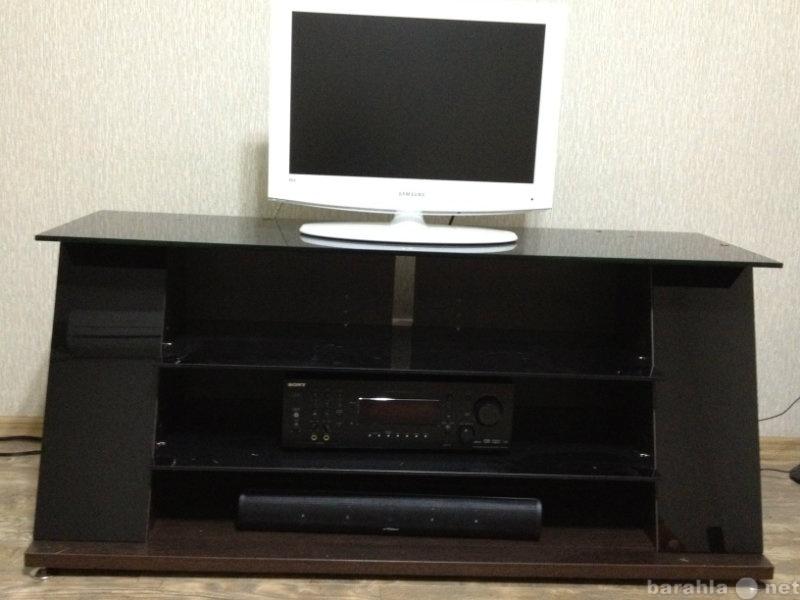 Продам: Тумба под ТВ, аудио и видео аппаратуру
