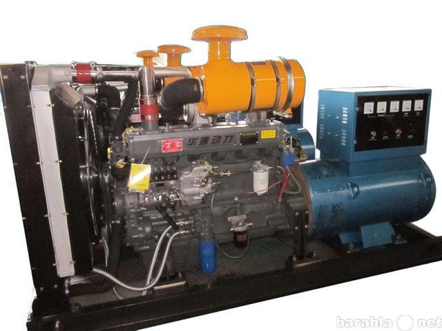 Продам дизель-генераторная установка