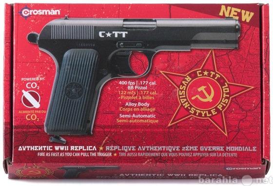 Продам Продам новый страйкбольный пистолет С ТТ
