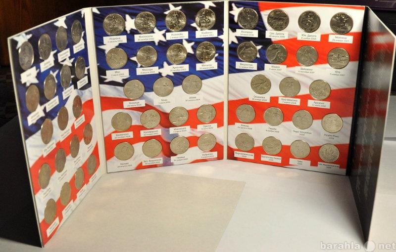 Продам Набор из 57 монет 25 центов штаты США