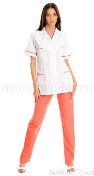 Продам Медицинская одежда