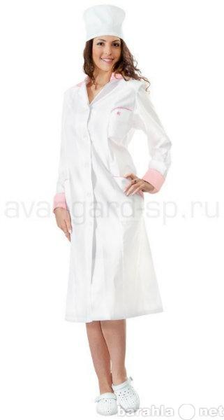 Продам Медицинские халаты и костюмы