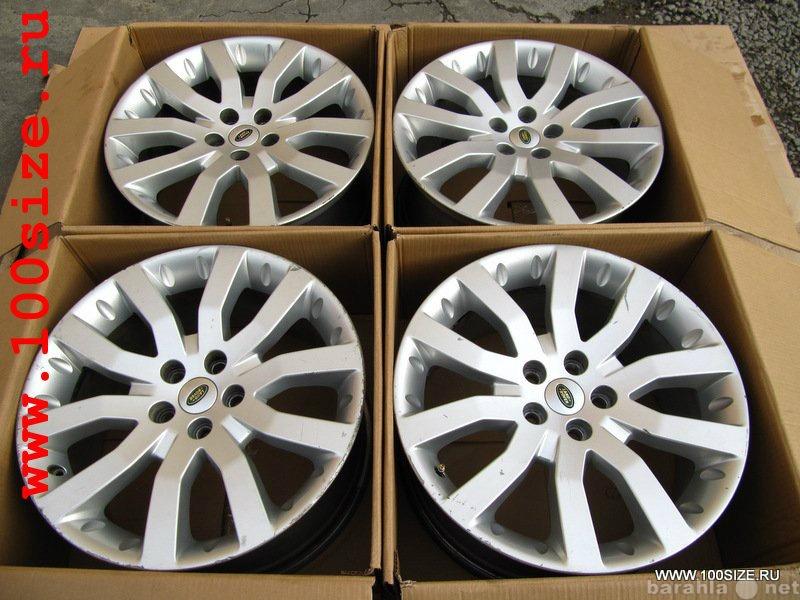 Продам Оригинальные диски Range Rover Sport R20